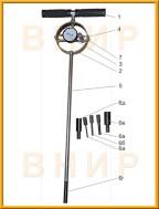 пенетрометр для бетонных смесей пбс гост р 56587 2015